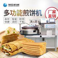 旭众新款XZ-60全自动煎饼机 煎饼果子机多少钱一台