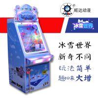 旺达动漫推币式出票机特色炫丽灯光冰雪世界电玩游艺机室内游戏机