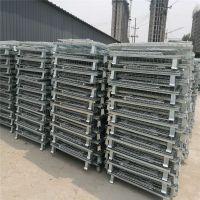 厂家直销仓库堆叠货架仓储笼 流水线物料周转笼车 可定做