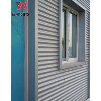 安庆汽车4S店外墙横装铝镁锰波浪瓦 铝合金波纹板