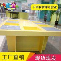 儿童益智玩具 DIY太空沙桌 玩具展示柜 积木学习桌 手工坊加盟厂家 直销