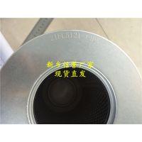 承天倍达油滤芯21FC5121-140×250 21FC6111-110×250/80