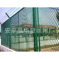 【现货供应】钢板网围栏、铁艺围栏、欧式围栏、操场围栏、隔离网