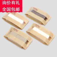 上海创意礼品 新奇实用毛巾赠品 纯棉加盟连锁大型 超市礼品毛巾
