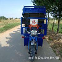 新款汽油三轮摩托车 1.4*2.5米宗申250发动机 隆鑫农用自卸载重王