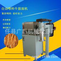人造肉机器加工设备 家用小型全自动豆皮机牛排机多功能麻辣条机