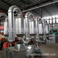 土豆淀粉气流式烘干机管道式锯末木屑烘干机脉冲式气流干燥设备