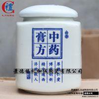 礼加诚供应ljc-gz98膏药罐子1500ML厂家