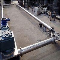 链板输送机费用耐用 石英砂灌仓垂直管链机中国