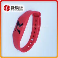 厂家直销游泳馆硅胶手环 内嵌 RFID芯片 防水防潮 个性化印刷logo