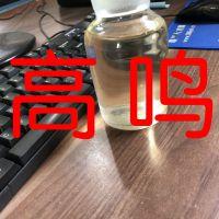四丙基氢氧化铵 仓库现货 诚信经营 行业龙头 工业级  河北省