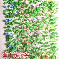 仿真玫瑰花藤条假花藤蔓管道装饰塑料花藤墙贴空调管装饰牵牛花藤