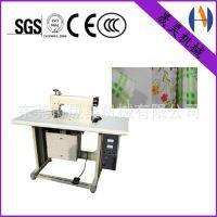 无纺布料超声波熔接机 生产箱包袋子专用设备 小企业生产用