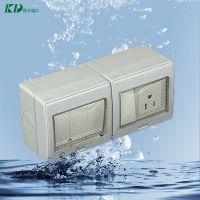一位美标插座带四位开关IP66室外塑料防水插座开关地下室开关插座