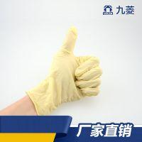 乳胶手套 纯胶牛筋 家务手套 橡胶手套 工业手套 左右手通用 1双
