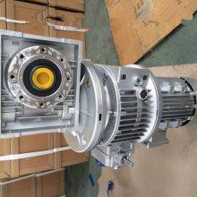 沃旗FCNDK50-20-71B5蜗轮蜗杆减速机电机 方向减速器