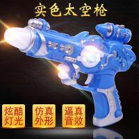 创意仿真手抢发光电动枪3-6岁男孩礼物冲锋枪 儿童玩具枪批发热卖
