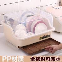 碗柜放碗筷收纳盒沥水架家用厨房塑料装储碗箱带盖大号碗盆置碗架