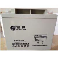 山东圣阳12V38AH免维护铅酸蓄电池 ups专用蓄电池