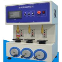 LD-C301-2五轴按键开关寿命试验机