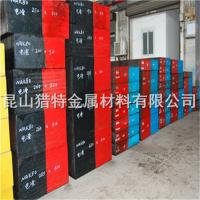 昆山供应8407模具钢材料8407钢板8407电渣圆钢