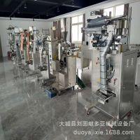 多亚机械制造火锅底料包装机 酱料自动包装机 酱体膏体袋装机
