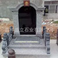 批发传统工艺石碑 高档碑 家族组合刻字墓碑