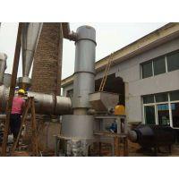 电厂 脱硫石膏 干燥机 闪蒸 烘干设备