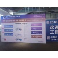2019中国国际五金展上海科隆五金展