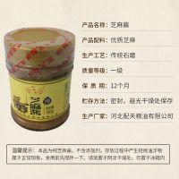 厂家直销 武汉热干面专用芝麻酱180g /瓶 欢迎购买