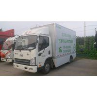 北京一汽解放J6F4.2米新能源纯电动厢式货车专卖直销