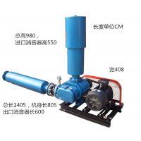 水产养殖专用曝气增氧风机增氧泵罗茨泵