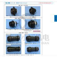 日本七星科学非防水连接器NJC-2410-ADF海外直发 原装进口