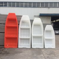 江西3.4米双平头塑料渔船 抗老化胶船