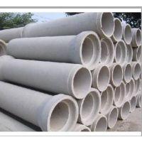 供青海大通水泥管和民和水泥排水管批发
