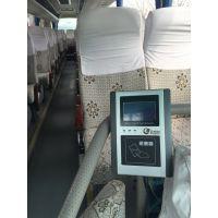 扬州YK816动态旅游车收费机厂家供应