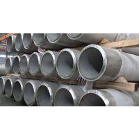 工业输送管道用不锈钢管_无锡304不锈钢圆管厂家