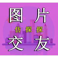 语音/视频/直播/一对一/短视频/商城购物/豪华阵容