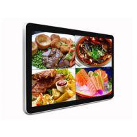 供应43寸LG壁挂单机版信息发布广告机(深圳永恒视界科技厂家)