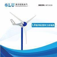 LB系列200W轻型风力发电机