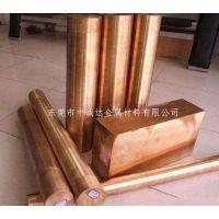 美国进口C17300耐磨铍青铜,东莞C17300青铜价格