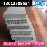 优质110kg容重聚乙烯闭孔泡沫板 现货直供 建筑工地填缝用泡沫板