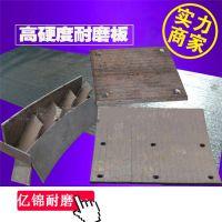 双金属堆焊复合耐磨板5+3价格-邢台复合耐磨板-亿锦天泽
