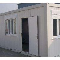 供西宁住人集装箱房和青海集装箱活动房特点