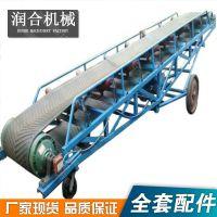 小型快递输送机 皮带货物输送 移动式流水线作业输送设备 厂家直
