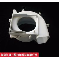 供应汇通三维打印HTKS0110led驱动外壳 树脂手板模型3D打印