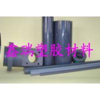 国产黄白色PVC板 南亚米黄PVC板 透明PVC塑料板 硬质聚氯乙烯板