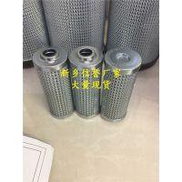 黎明滤芯LH0030D005BN/HC LH0330D010BN3HC 厂家特大优惠