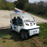 傲森厂家直销AS004 4人座任意颜色均可定制电动巡逻车公园景区物业专用