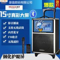 广场舞高清视频音箱15寸看戏机户外10扩音播放器6.5寸低音喇叭13